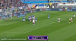 lezatefootball