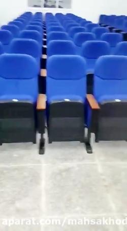 تولید صندلی آمفی تئاتر ...