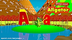 آموزش زبان انگلیسی کودکان - قسمت دوم - حرف A ( باغ وحش الفبای انگلیسی ABC ZOO )