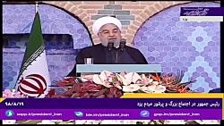 افشاگری روحانی درباره پشت پرده طرح ادعای گم شدن 18 میلیارد دلار
