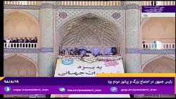 روحانی: فساد دانه درشت ها کجاست؟ چرا به این پولها رسیدگی نمی کنید