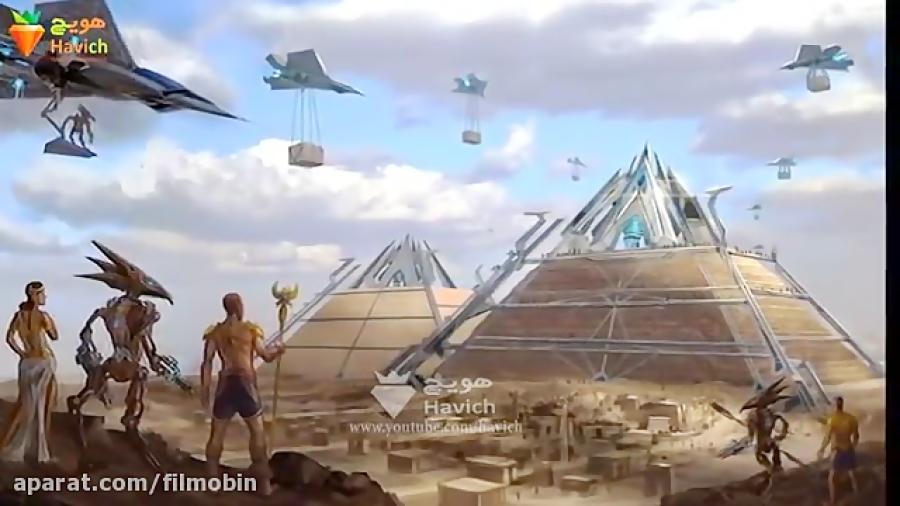 آیا فراعنه مصر باستان واقعا موجودات فرازمینی بودند