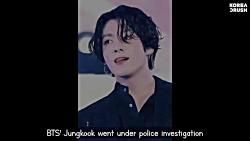چرا جونگ کوک تصادف کرد !؟ بی تی اس