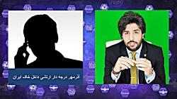 سامانه عقاب، نوین ترین پروژه پدافندی ایران، گفتگو با آذرمهر درجه دار ارتشی داخل