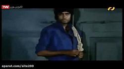 صحنه اکشن خفن آمیتاب باچان | فیلم هندی دیوار