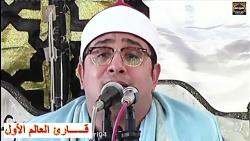 تلاوت «سوره آل عمران» استاد محمود شحات انور (جدید 2019)