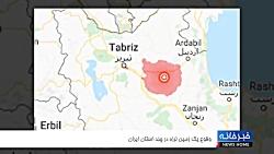 ارتش ایران یک پهپاد را سرنگون کرد