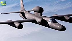 رصد هواپیمای جاسوسی آمریکا توسط ایران و شگفتی از قدرت راداری ایران!