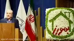 خاطره شنیدنی وزیر بهداشت از نقش هاشمی رفسنجانی در تکمیل شبکه خانه های بهداشت