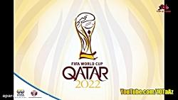 جام جهانی ۲۰۲۲ با میزبا...