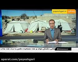 سفر سخنگوی دولت به مناطق زلزله زده شهرستان میانه