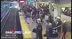 نجات باورنکردنی مسافر چند ثانیه قبل از رسیدن قطار