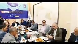 گفتگوی معتمدین منطقه ۶ با شهردار اصفهان