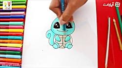 آموزش نقاشی لاکپشت کوچولو - آموزش نقاشی برای کودکان - نقاشی کودکان