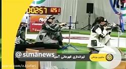 تیرانداز قهرمان الزهرایی_کسب سهمیه المپیک