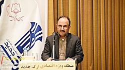 صحبت های دکتر عباس زاده در سفر نماینده رییس جمهور به بم