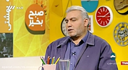 گفت و گو تلویزیونی دکتر محمود مظفر قائم مقام ستاد اقامه نماز کشور