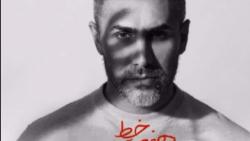 ریمیکس مرتضی اشرفی هفت خط عالمی دیجی محسن ریمیکس +لینک دانلود remix morteza shra
