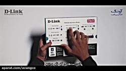 نصب و راه اندازی اکسس پوینت / رنج اکستندر دی لینک DAP-1360