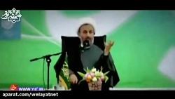 سفارش امام حسن عسکری در...
