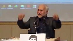 کنایه جنجالی حسن عباسی به حسن روحانی در دانشگاه آزاد اردبیل