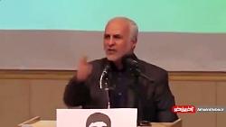 اظهارات تند حسن عباسی علیه روحانی بعد از آزادی از زندان علیه حسن روحانی