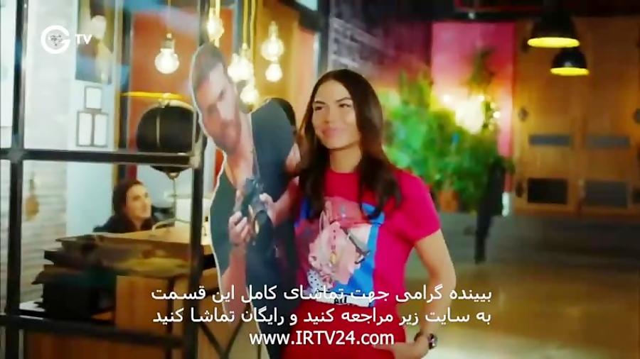 Atre Eshgh - 137   سریال عطر عشق دوبله فارسی قسمت 137