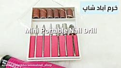 فروش دستگاه های مانیکور و پدیکور nail polisher _ nail drilکاشت ناخن ۰۹۹۱۶۰۰۵۷۲۶