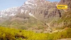 لرستان سرزمین زیبای اقوام لر در دامنه زاگرس - بوکینگ پرشیا