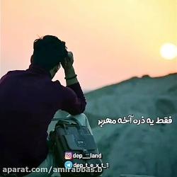 غمگین ترین تکست نوشته عاشقانه