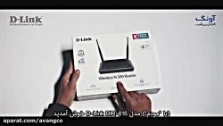 نصب و راه اندازی روتر بی سیم DIR-615 دی-لینک