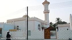 معرفی عمان