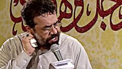 شعرخوانی حاج محمود کریمی ویژه هفته وحدت (2)