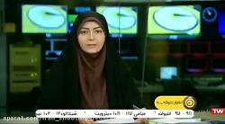 اعزام الهه_احمدی به مسا...