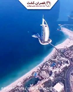 تا به حال به دبی سفر کدین؟!