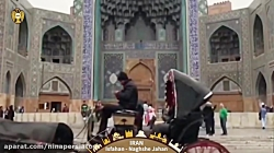 Visit the second largest square in the world! - Travel to Iran -