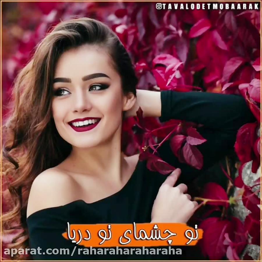 تولدت مبارک آجی یاسمین جونم::کپشن