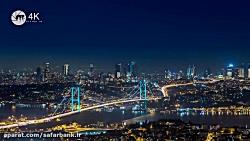 جاهای دیدنی استانبول در شب با کیفیت 4k