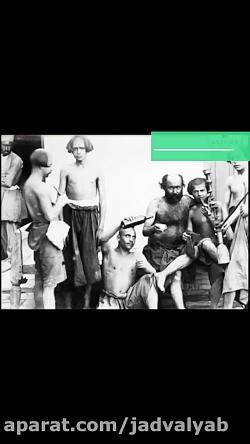 ریشه چند اصطلاح عامیانه در دوران قاجار