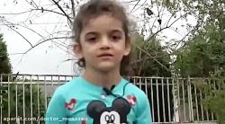 مستندی از دیدار جناب دکتر مهدی موذن...