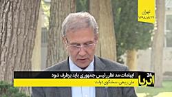 پول بابک زنجانی کجا رفته است؟