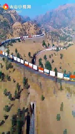 قطار و طبیعت