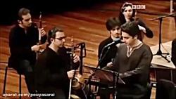 قسمتی از اجرای ارکستر سیمرغ با صدای همایون شجریان و رهبری هومن خلعتبری