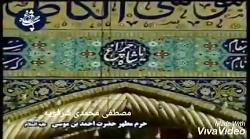 شاه چراغ شیراز با صدای گلوریا روحانی