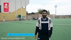 در خانه ایرانی مولوی چه...