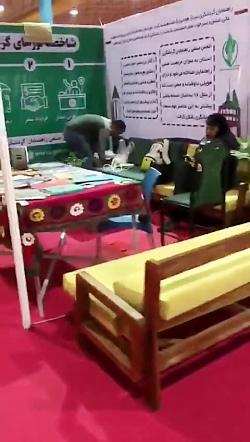 گیلگمش همراه با سیزدهمین نمایشگاه بین المللی فرهنگ اقوام در گرگان