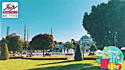 شهر زیبای استانبول ، ترکیه