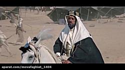 فیلم سینمایی لورنس عربستان با دوبله فارسی