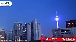 تور مالزی - سنگاپور 10 آذر 98 | تعطیلات