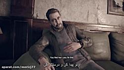 گیم پلی بازی Resident Evil 7 با زیر نویس فارسی #۶